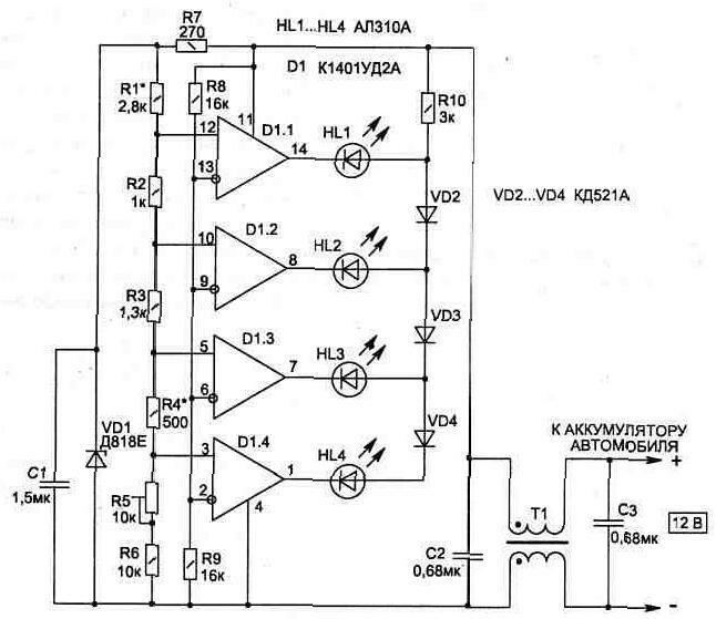 Электрические схемы соединений элементов охрпнно-пожарной сигнализации