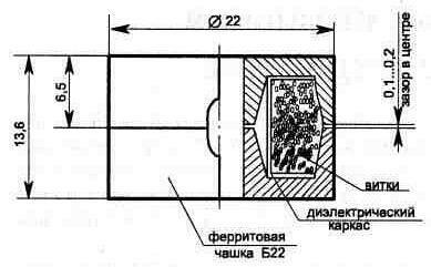 В схеме применены конденсаторы С1 типа К73-9, С2...
