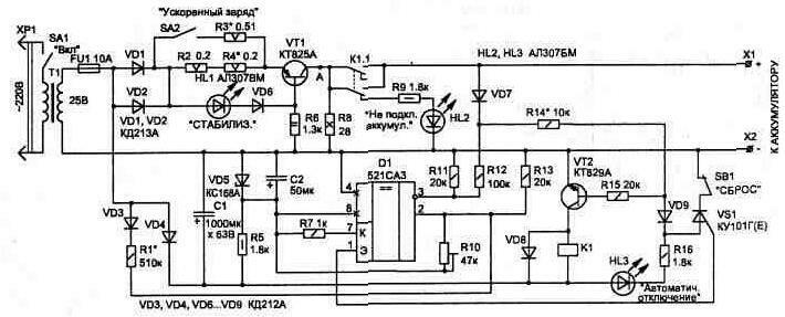 Автоматическое зарядное устройство, принципиальная схема.