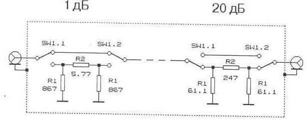 1616 2 схема - Схема для nokia