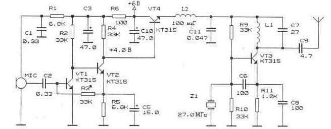 На. на. диапазон. представлена. рис. схема простого AM передатчика.  В этой схеме модулирующее напряжение звуковой...
