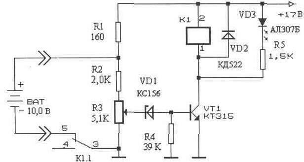 "Схема зарядного устройства  ""БАРС-8А "" ."