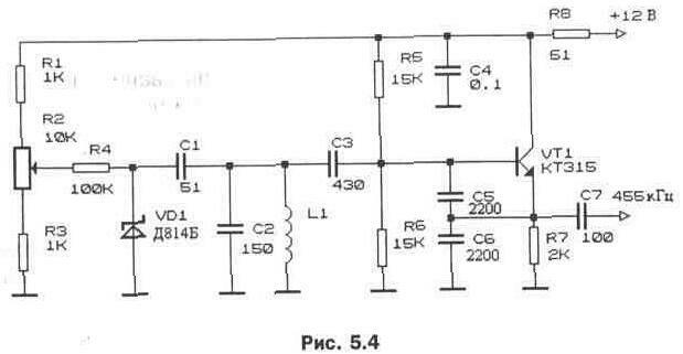 ...элемента гетеродина можно использовать пьезокерамический фильтр на частоту 465 или 455 кГц.