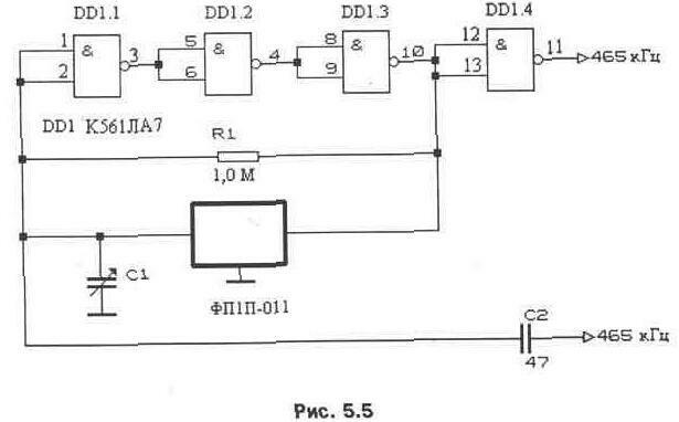 Схема глушилок для сотовых телефонов