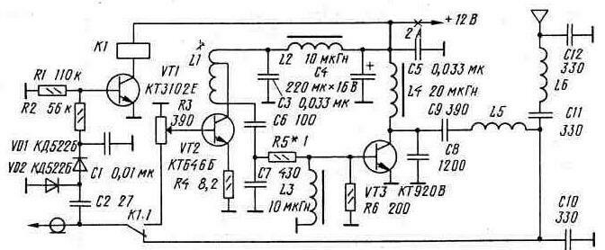 Оба...  Принципиальная схема усилителя для маломощной Си-Би радиостанции приведена на рис. 12.