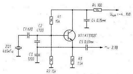 Практическая схема перестраимого генератора