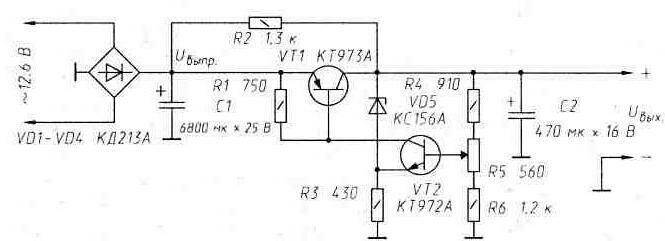 Рис. 20.  Принципиальная схема сетевого блока питания.  Максимальный ток нагрузки Iн max.  1,5 А. Источником...