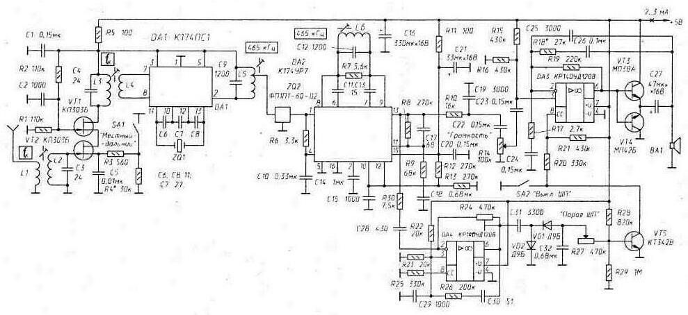 Lg wd 80264tp инструкция по