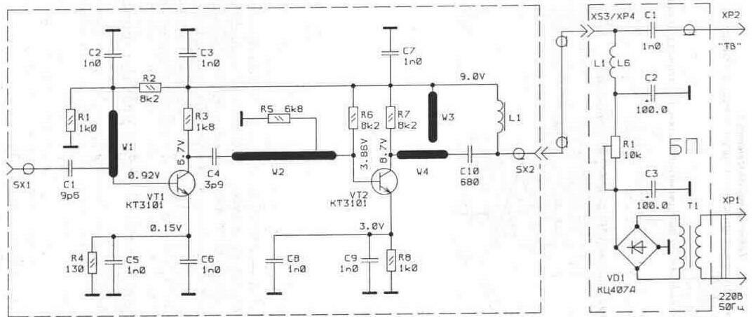 """Принципиальная схема усилителя комнатной антенны АТН-7.3  """"ОРБИТА-11-1?  Сигнал, принятый антенной дециметрового..."""