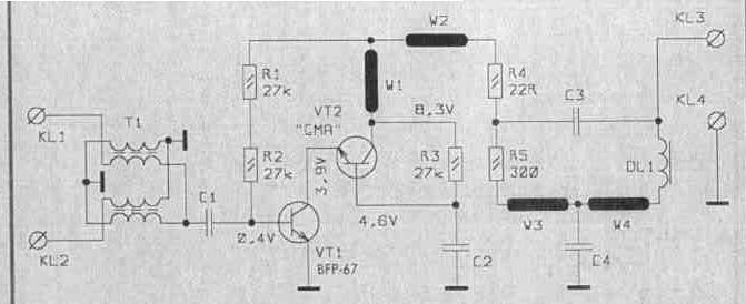 антенные усилители SWA-4