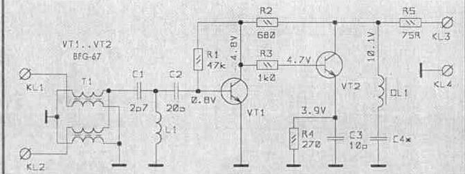 антенные усилители SWA-5