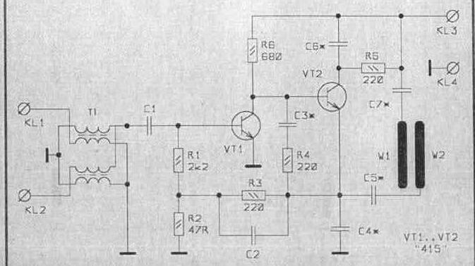 антенные усилители SWA-7