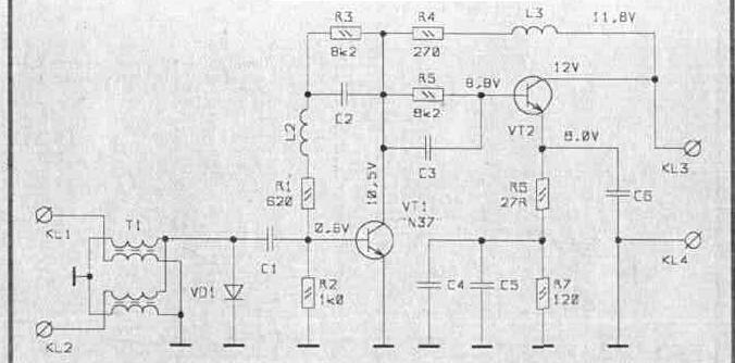 антенные усилители S&A-140