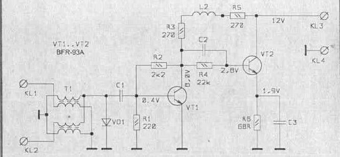 антенные усилители S&A-120