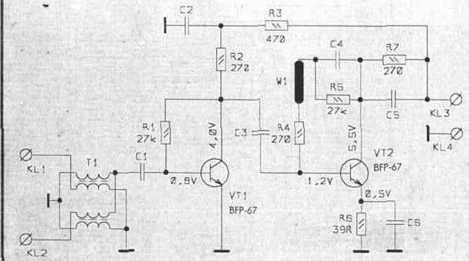 (3) - принципиальная схема