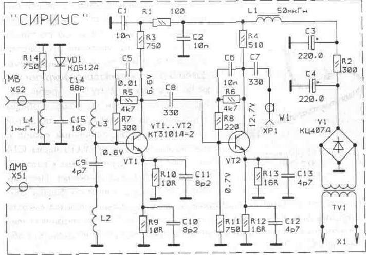 Внешний вид усилителя УАТ ДМВ.  Original.  Антенны.  Вверх.  Рис. 4.38.