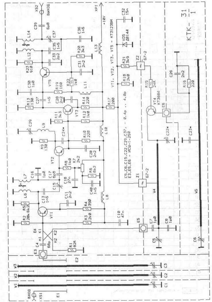 Original.  Рис. 4.44.  Принципиальная схема конвертера КТК-41/6.