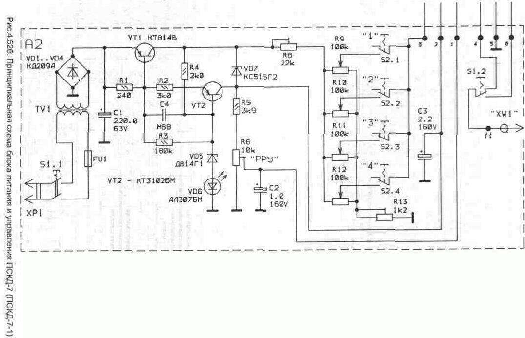 Вверх.  Рис. 4.52а.  Принципиальная схема преобразовательного блока ПСКД-7 (ПСКД-7-1).  Thumbnail.