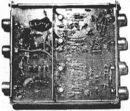 Активный фильтр сложения телевизионных сигналов АФС-1-12-2 4-53.jpg.