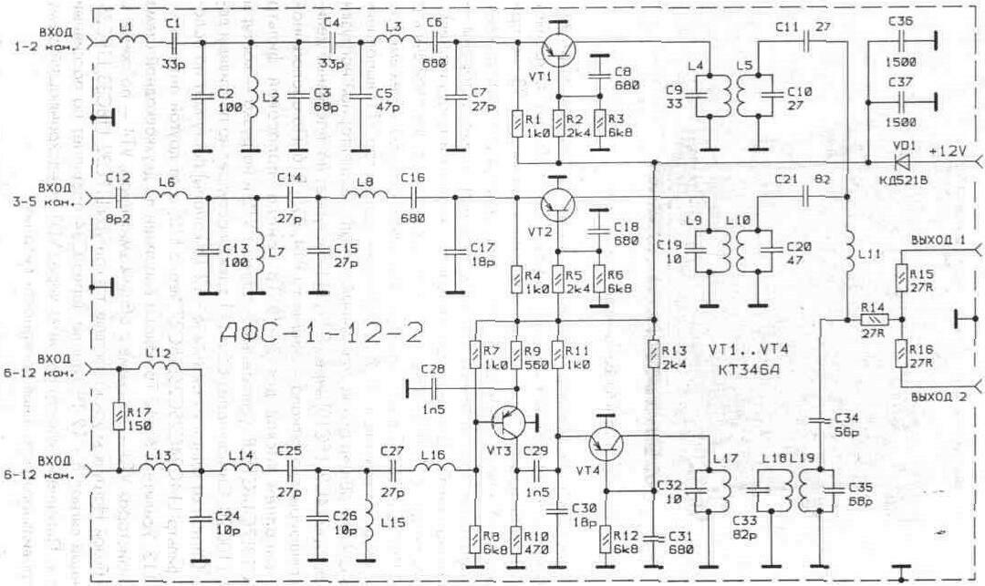 Принципиальная схема АФС-1-12-