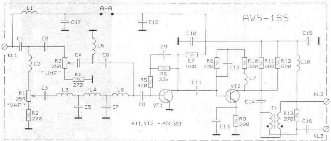 Рис. 5.5.  Принципиальная схема усилителя AWS-16S.