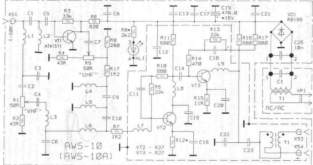 Принципиальная схема усилителя AWS-12A.  Вверх.  Рис. 5.9.  Внешний вид усилителя AWS-10A.  Thumbnail.