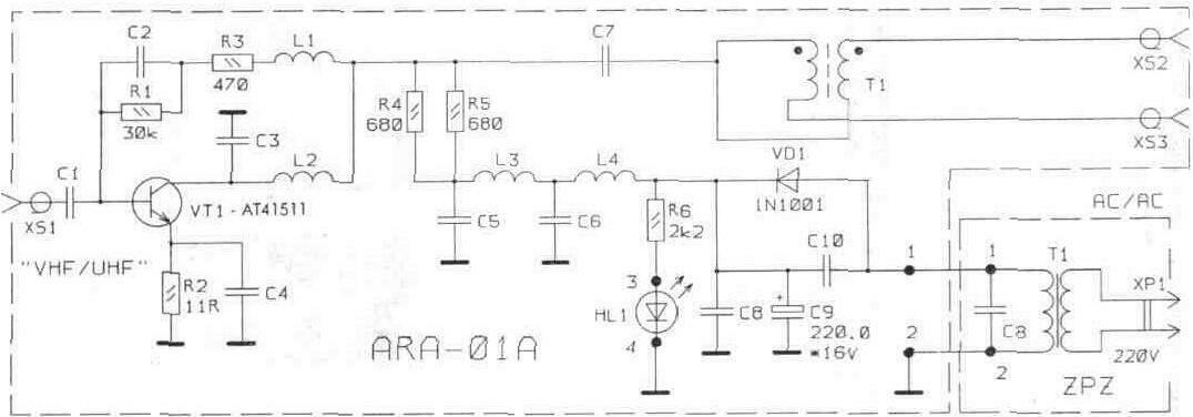 5.3. широкополосные многодиапазонные усилители для антенных систем общего пользования.  Original.  Антенны.