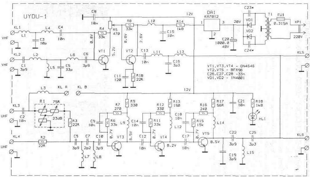 Рис. 5.16.  Принципиальная схема антенного усилителя UYDU.