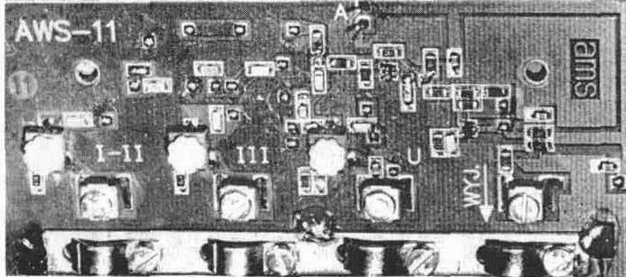 Широкополосный антенный усилитель Eurosky SWA-49 ...