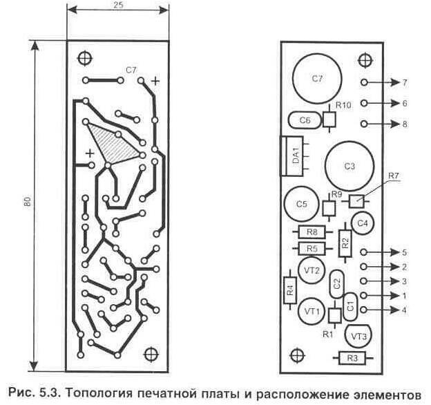 схема усилителя для сабвуфера.