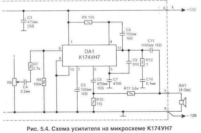 Схема усилителя на К174УН7