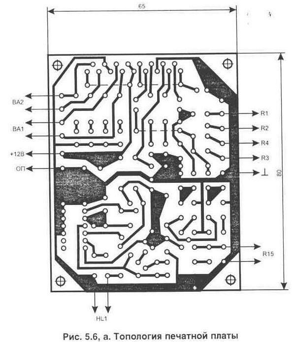 схемы 2 1 усилитель для компьютера.
