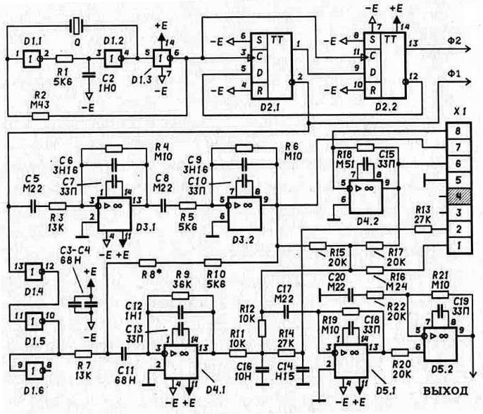 Принципиальная электрическая схема индукционного металлоискателя.  Входная часть.  Кольцевой счетчик выполняет две...