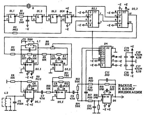 электрическая схема вазп