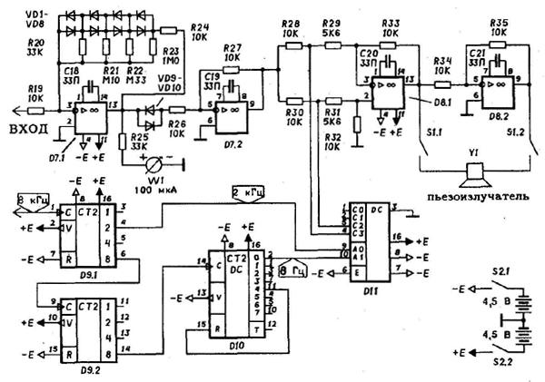 Принципиальная электрическая схема.