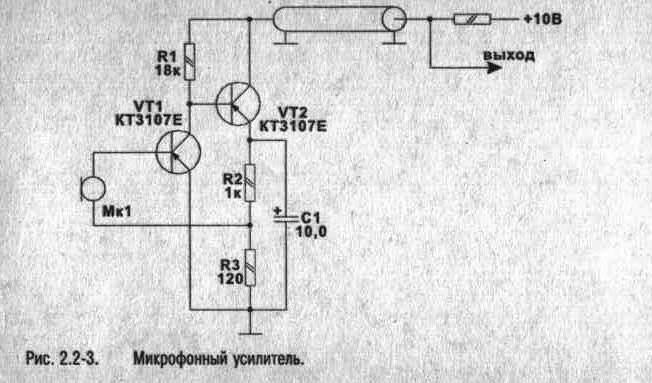 Электрическая схема зарядного устройства электроника.