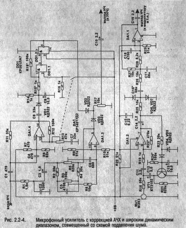 Радиостанция лён-в схема микрофонного усилителя.