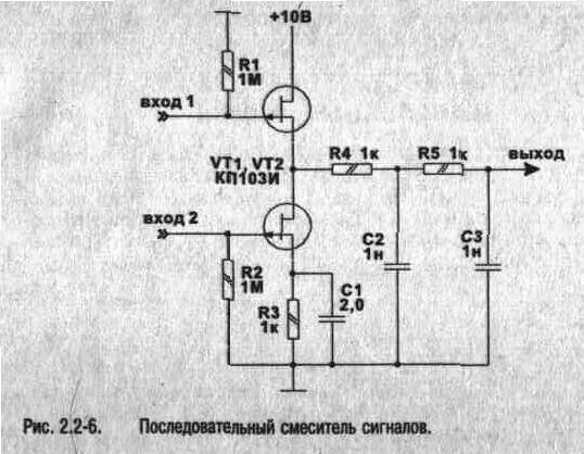 Принципиальная схема автосигнализации aps 2350