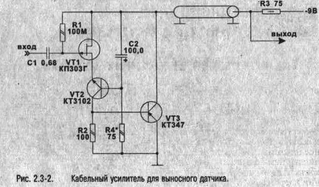 Популярные запросы. схема соединения обмоток трансформатора напряжения.  Для передачи сигналов датчиков...