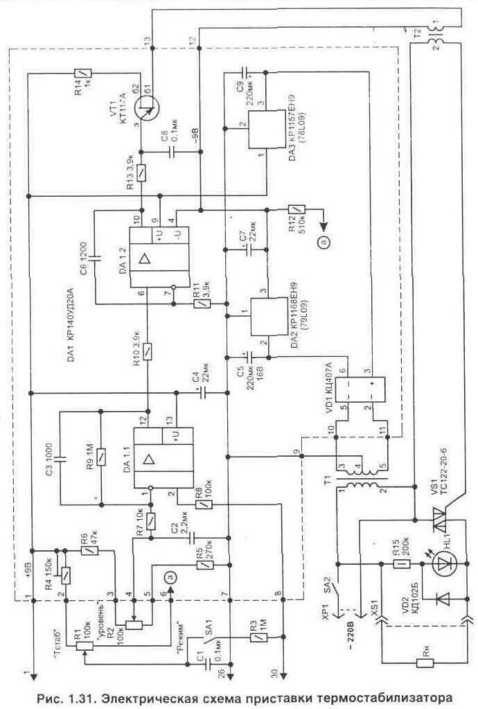 Рис. 1.30 Схема подключения приставки термостабилизатора.  Original.  Рис. 1.32 Топология печатной платы и...