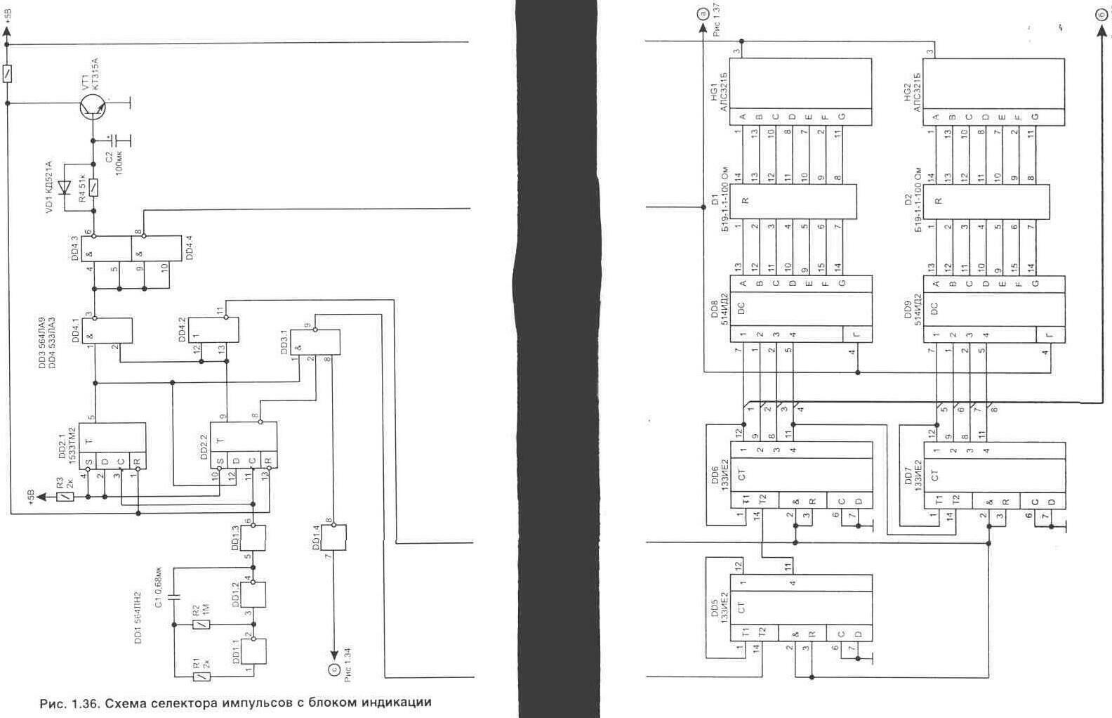 Схема электрическая утюг
