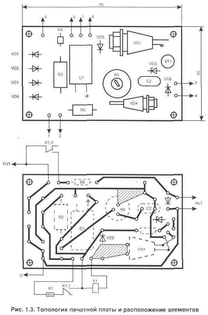 Светодиод. подойдет любой из серии КИПД или АЛ310А.  Вместо светодиода удобно применять также неонку...