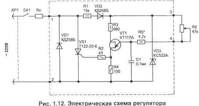 Электрическая принципиальная схема электронной книги.