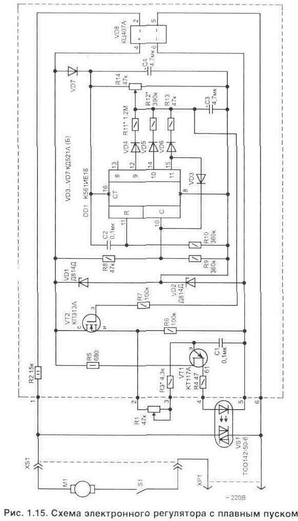...перегрузки - в разрыв цепи питания схемы регулятора можно установить токовый электромеханический автомат на...