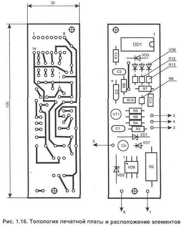 Рис. 1.15.  Принципиальная схема электронного регулятора для электроинструмента с плавным пуском.  Thumbnail.