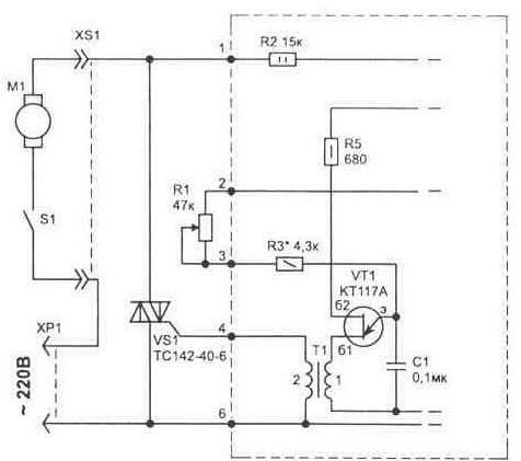 4. Электронный регулятор для электроинструмента с плавным пуском.