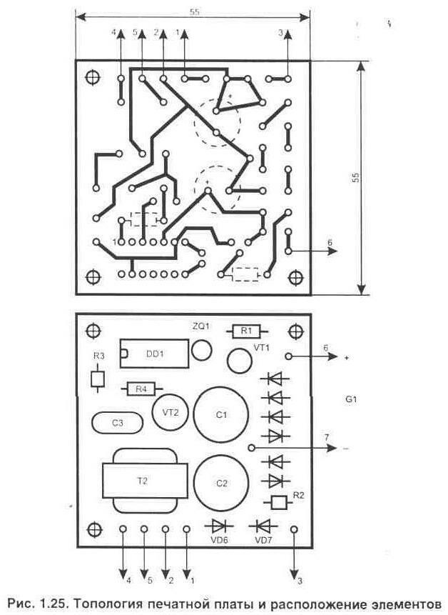 Инженеру-конструктору.  Original.  Рис. 1.24 Электрическая принципиальная схема музыкального звонка.