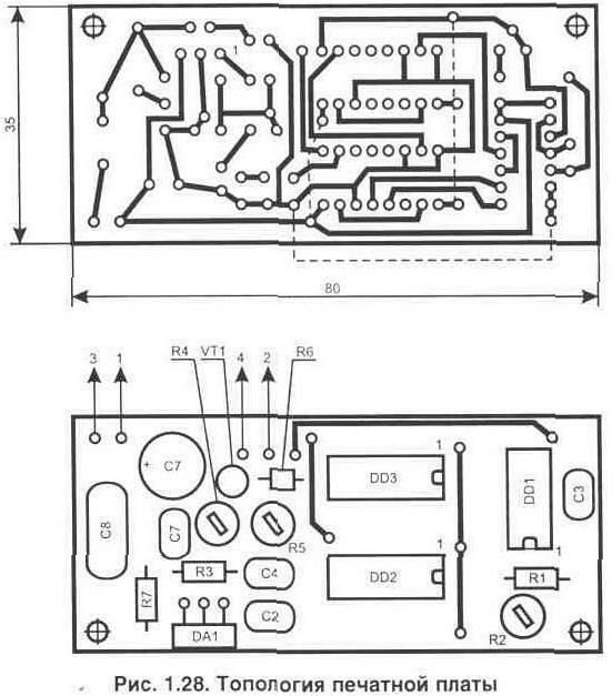 Звуковий сигналізатор з не повторюваним звуком (К174УН14, 561ЛП2, 561ІР2).