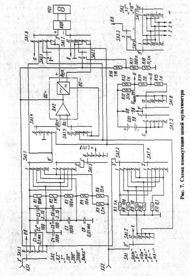 Рис. 8 К пояснению принципа работы омметра.  Вверх.  Рис. 14 Упрощенная схема омметра.  Thumbnail.