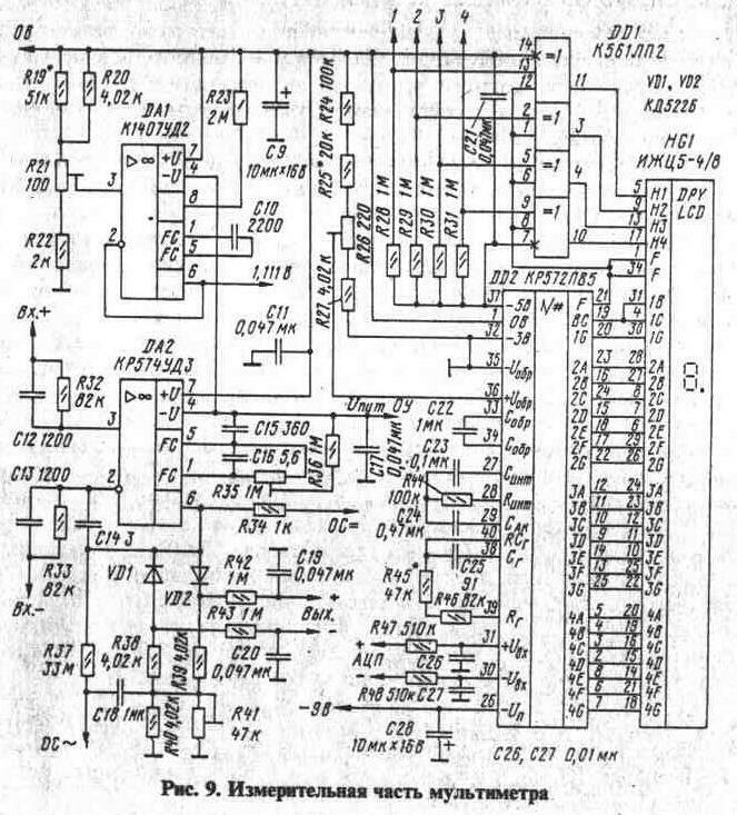на микросхеме КР572ПВ5